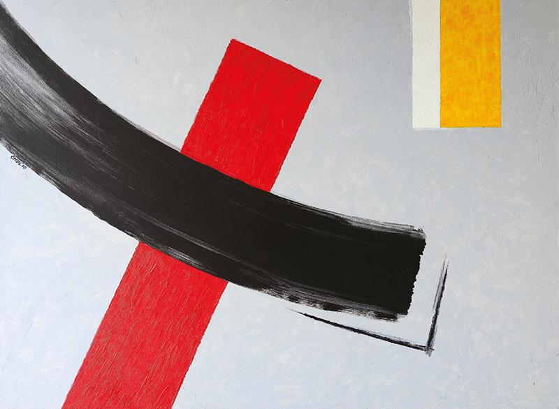 Henryk Chyliński – Retrospektywa